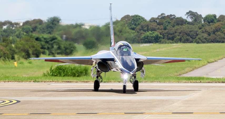 空軍新一代戰力建構迎「關鍵年」 為什麼勇鷹接裝不只肩負高教機成敗?