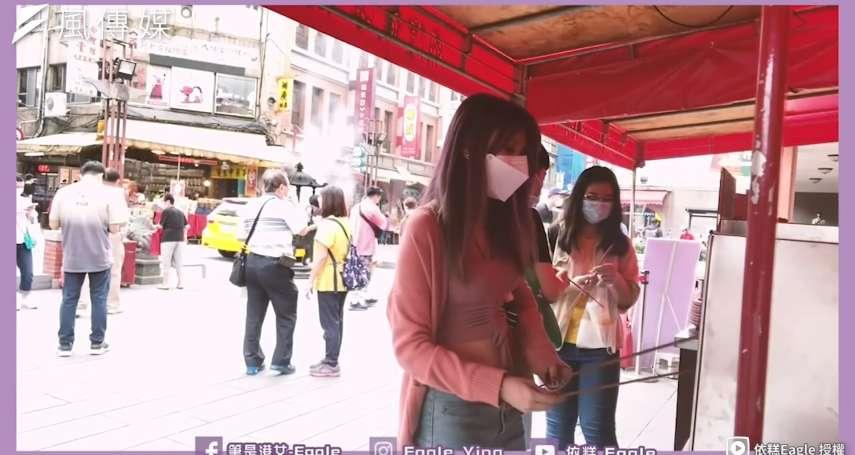 香港女生移民台灣後「祭改初體驗」,聽禮金聽到一頭霧水。你不清楚的改運流程全公開!【影音】