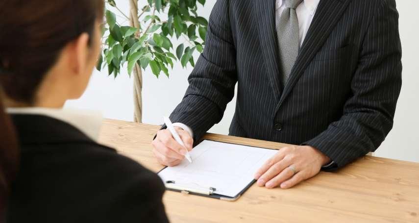 面試官問你「上份工作薪水多少」其實很沒禮貌!10種NG隱私問題,第一名最讓人傻眼