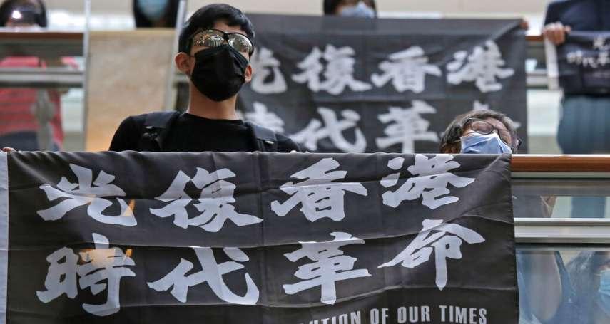 「我們不能坐視北京破壞香港的自由!」美參議院無異議通過《香港自治法》,制裁破壞香港自治的中國官員