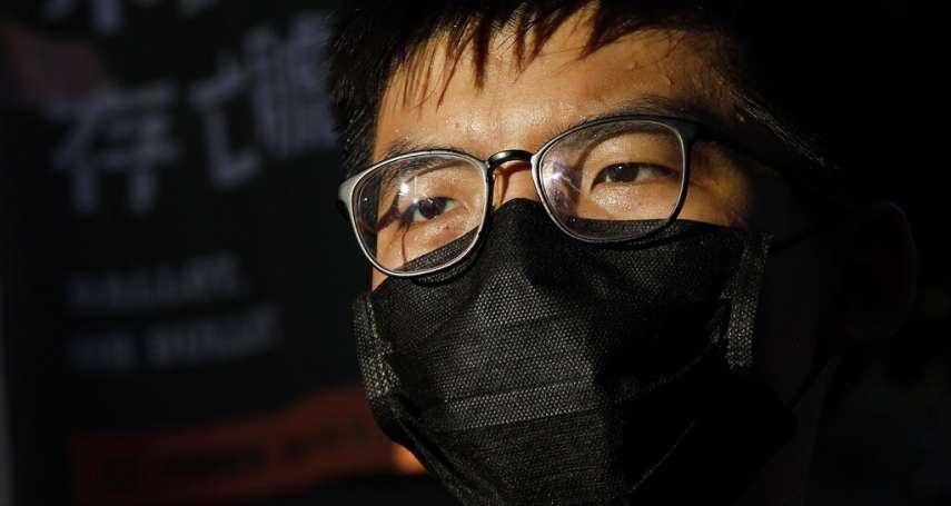 黃之鋒獄中受訪:中國威脅世界自由,就算被關押也會抗爭到底