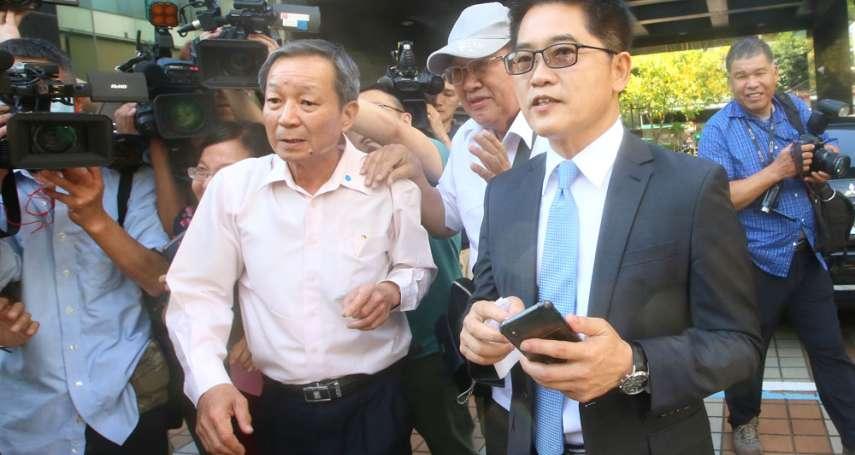 新新聞》黃健庭欲走還留,重傷國民黨與江啟臣