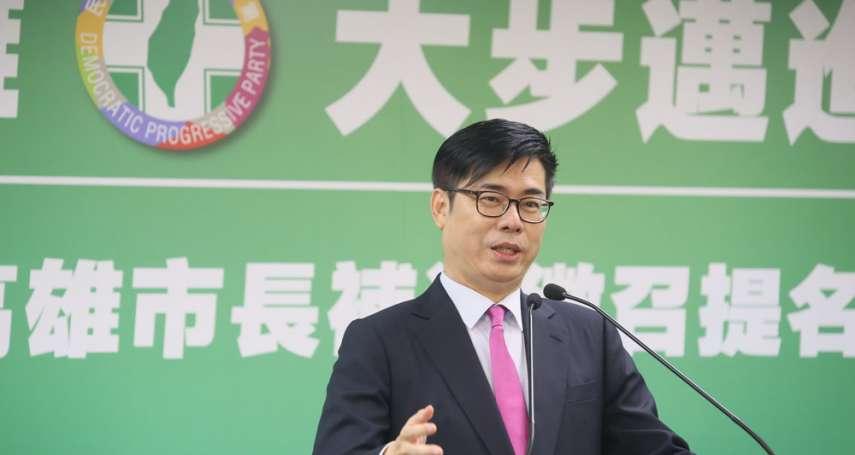 新新聞》蔡英文總統級競選班底進駐陳其邁團隊