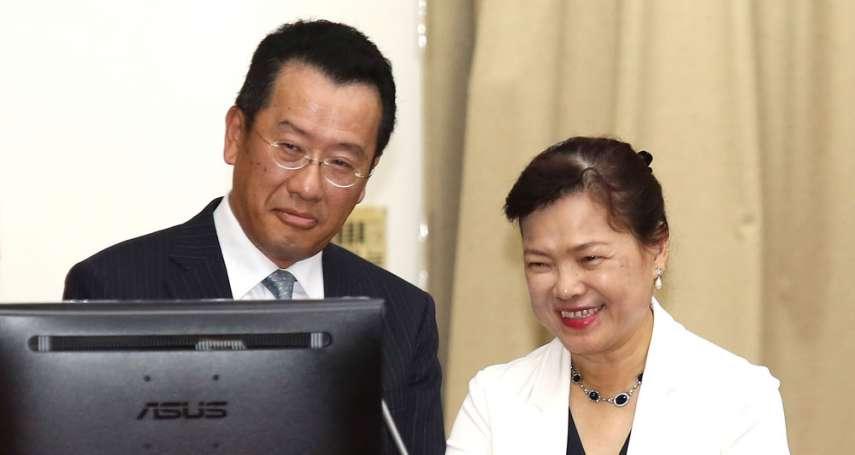 新新聞》王美花、顧立雄成蔡政府權力最大夫妻檔