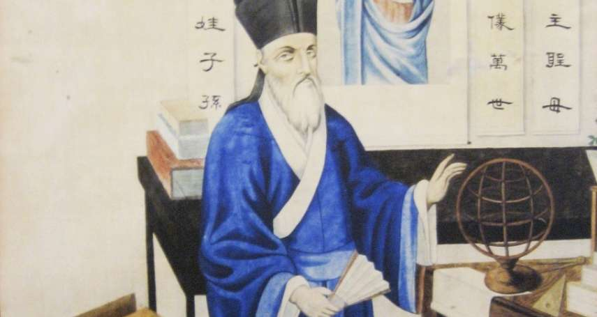 利瑪竇來中國後竟變孔子鐵粉!揭秘他從傳教士變身「斜槓儒士」的驚人真相
