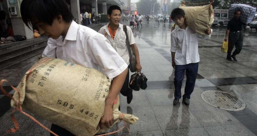 蔡宏政專欄:貧富差距是中國崛起的罩門