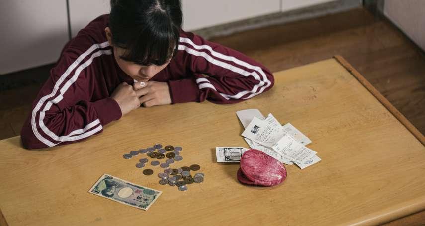 為何省吃儉用每月還是存不了多少錢?他用親身經驗揭有錢人不告訴你的致富4秘訣