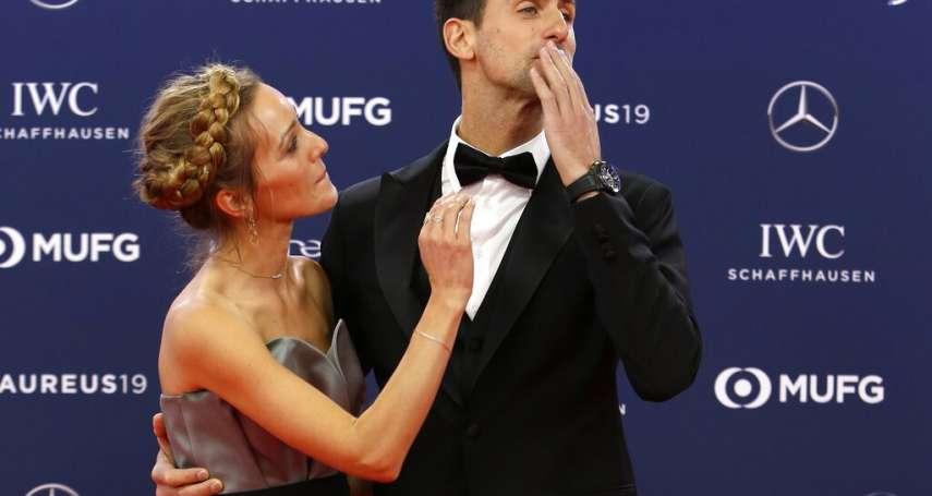 網壇染疫!世界球王喬科維奇與妻子確診新冠肺炎 自辦巡迴賽4選手中標
