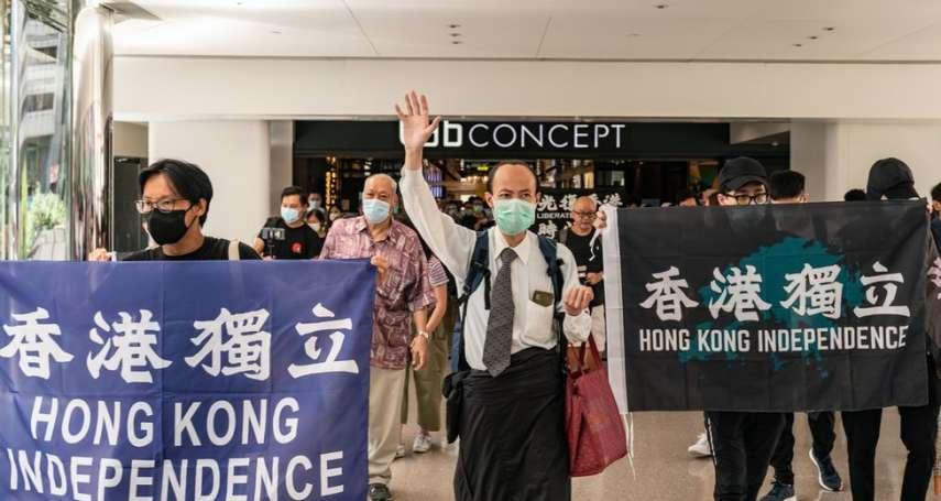 香港《國安法》草案細節公布,法界憂司法制度「戲劇性變化」!五大爭議一次看懂