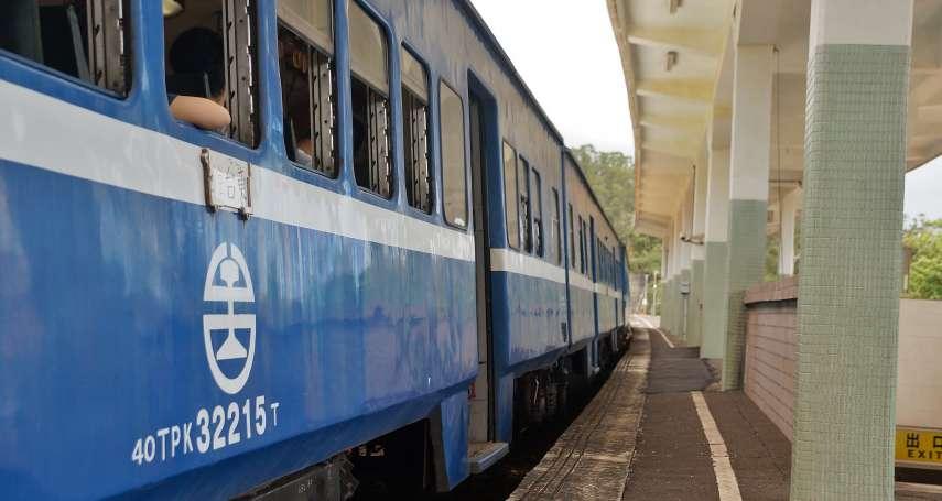 電氣化後南迴藍皮列車留存引關注 台鐵懷舊「解憂列車」將走入歷史?