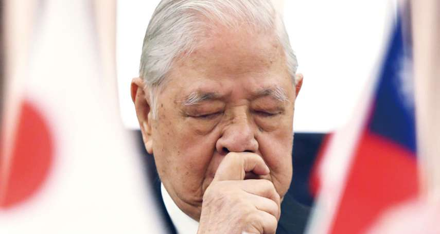 汪志雄觀點:我評李登輝與國民黨