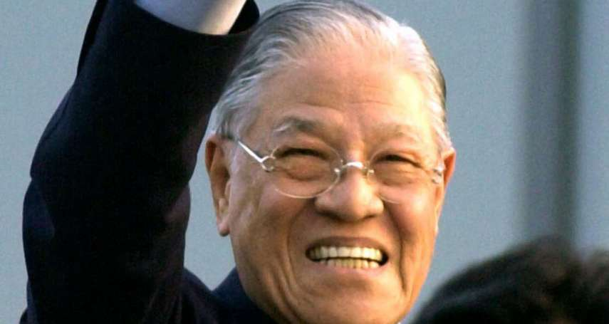 鄧鴻源觀點:也談李登輝與國民黨