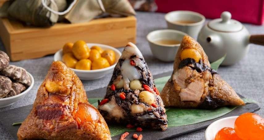肉粽一顆40跟一顆500差在哪?五大飯店肉粽真心話大評比:冷凍牛肉+松露口感超意外