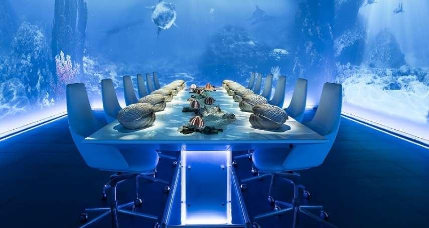 世上最貴的餐廳吃什麼?每道菜自帶出場動畫、用VR看菜單...看完驚呼:貧窮限制了我們的想像