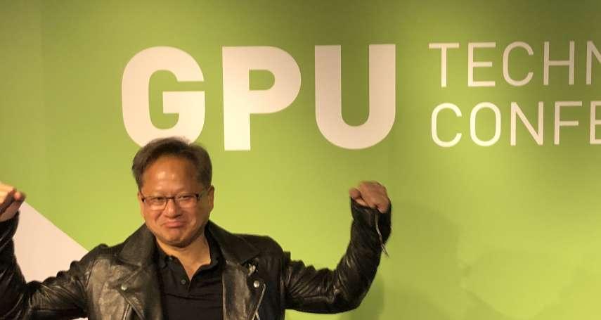 Nvidia併Arm,黃仁勳要先解決中國和蘋果