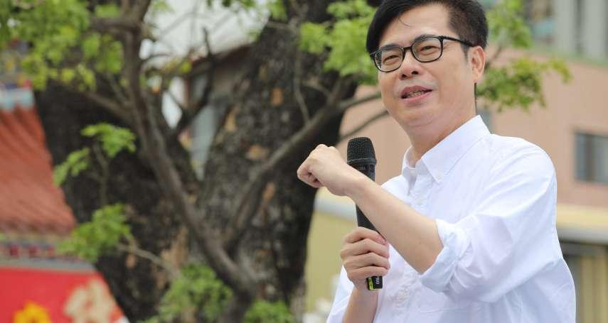 因父親、韓流政治路二度重挫 「死了再回來」的陳其邁2.0再追高雄夢