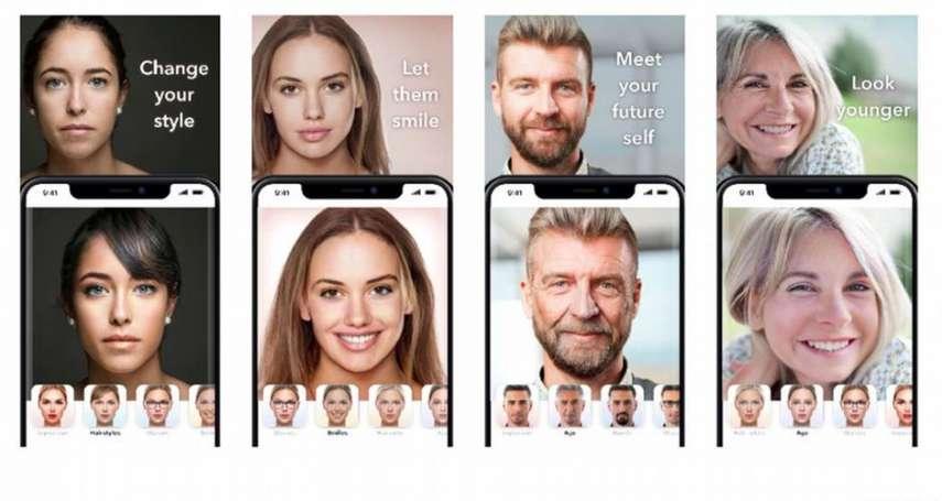 「我們可能配合法律分享您的資訊」FaceApp「性轉」功能捲土重來,使用者隱私有保障嗎?