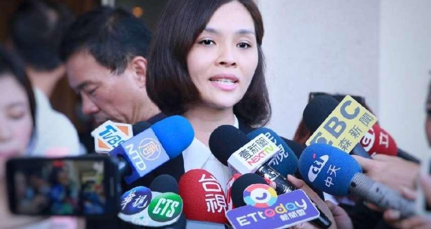 「8月15日後是我李眉蓁當市長!」名嘴諷不會贏:有自信就不該帶職參選