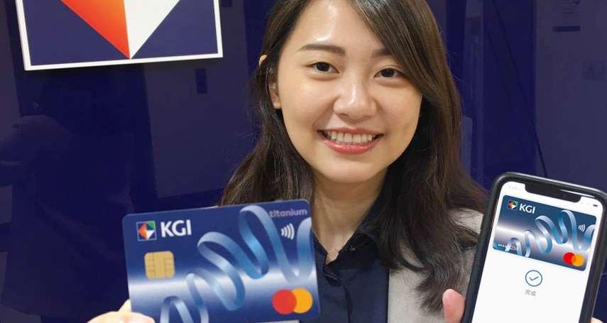 凱基銀行致力數位轉型 持續進化客戶服務體驗