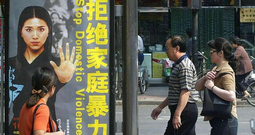 「真害怕談戀愛之前溫柔似水,得到後就欺負人」……這個中國城市推出「伴侶家暴史」查詢機制