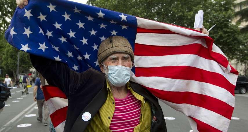 300字讀電子報》才解封,新增病歷又創新高!美國為何控制不住新冠疫情?