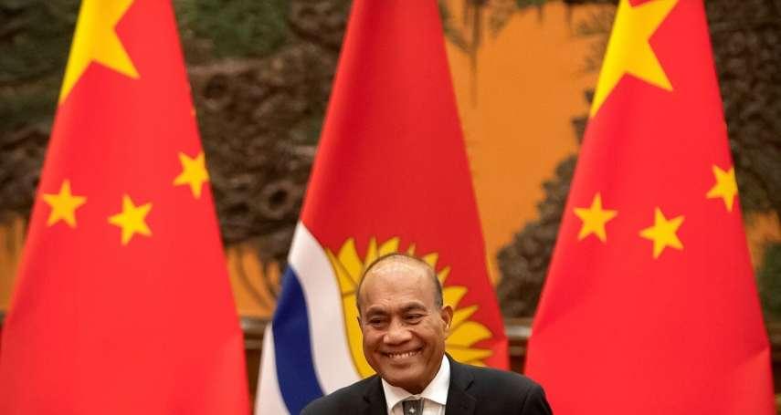 太平洋新冷戰》中國靠吉里巴斯總統連任再下一城 澳洲寄望「旅行泡泡」反擊保住優勢