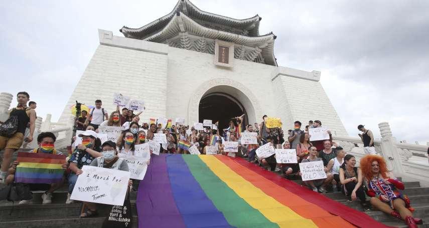 觀點投書:婚姻平權不分黨派