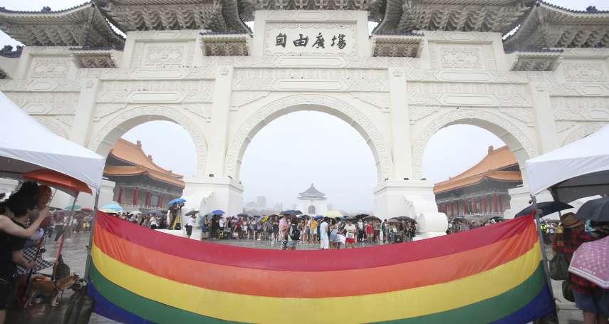 「只有台灣能做到」 疫情迫使全球同志驕傲月活動取消 自由廣場舉行難得實體遊行