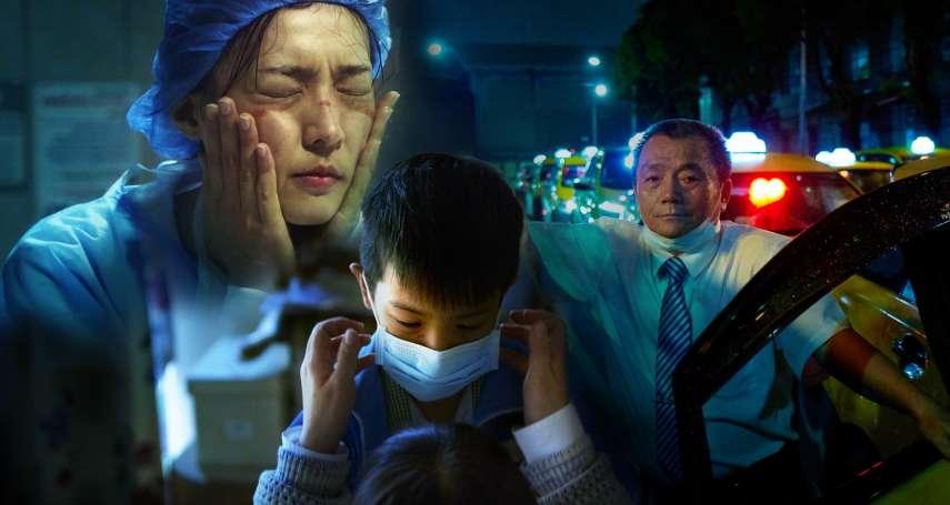 有洋蔥!中國信託「家‧如常」影片穿越50年 記錄台灣防疫過程感動網友