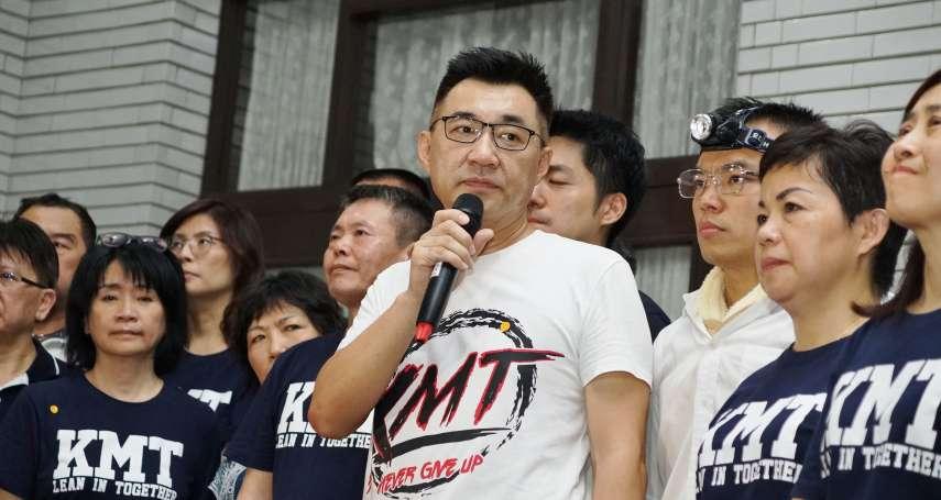 「廢考監國民黨沒退路!」黃暐瀚:反對會被笑「立院抗議只為吹冷氣」