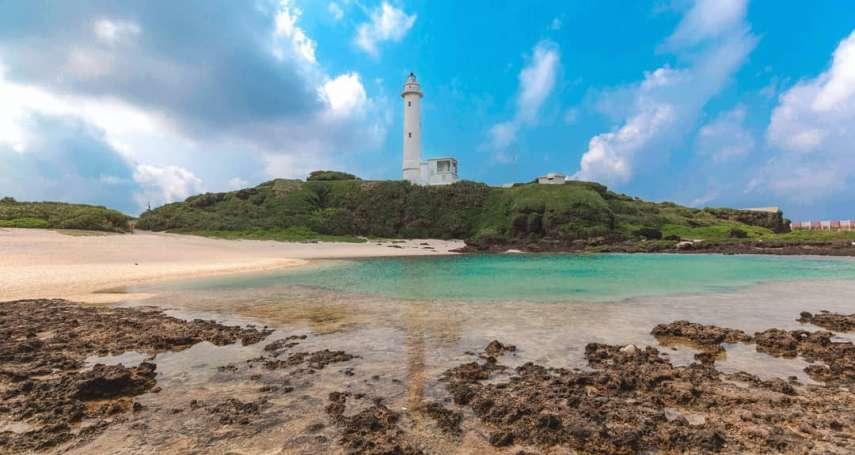 不用坐飛機出國,台灣離島就美翻!綠島、蘭嶼、小琉球旅遊攻略:夢幻海灘、浮潛一次滿足