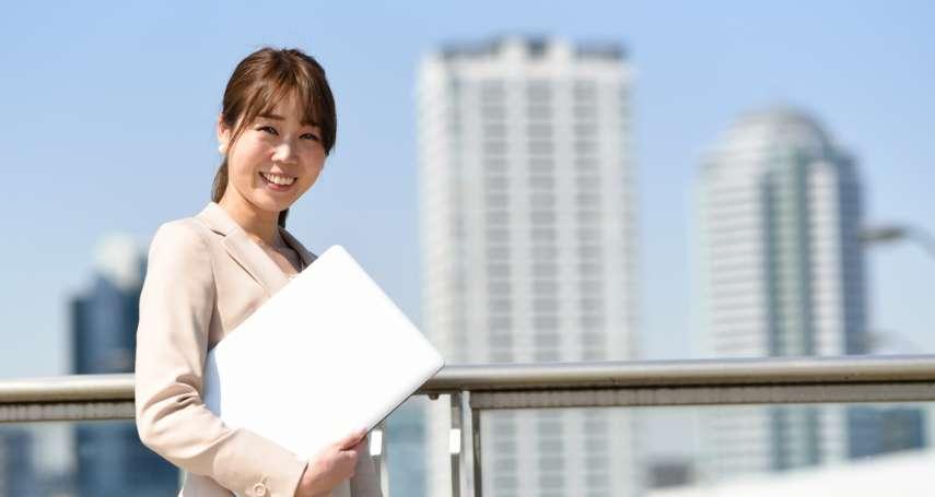 女人在職場上高薪的秘訣是甚麼?她走跳外商多年曝關鍵祕密