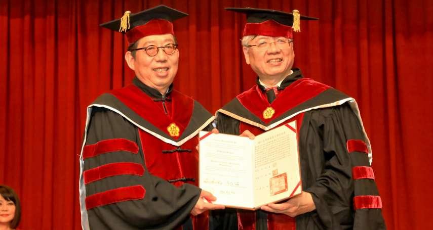 富邦金董座蔡明興獲頒輔大名譽博士 連戰、王金平、蕭萬長也來了