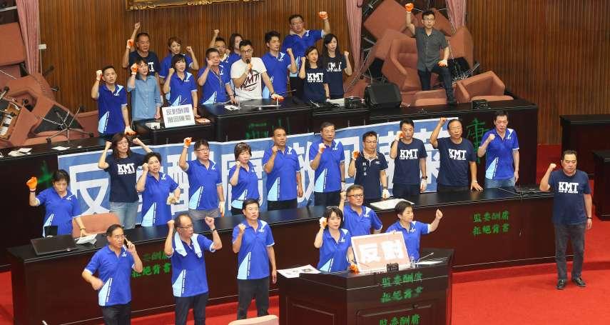 批監委名單「史上最綠、最爛、最酬庸」!國民黨:陳菊到監察院是要辦案還吃案?