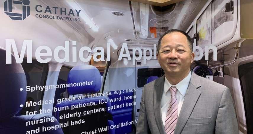 八貫送件申請股票上市搶攻醫療及戶外用品商機