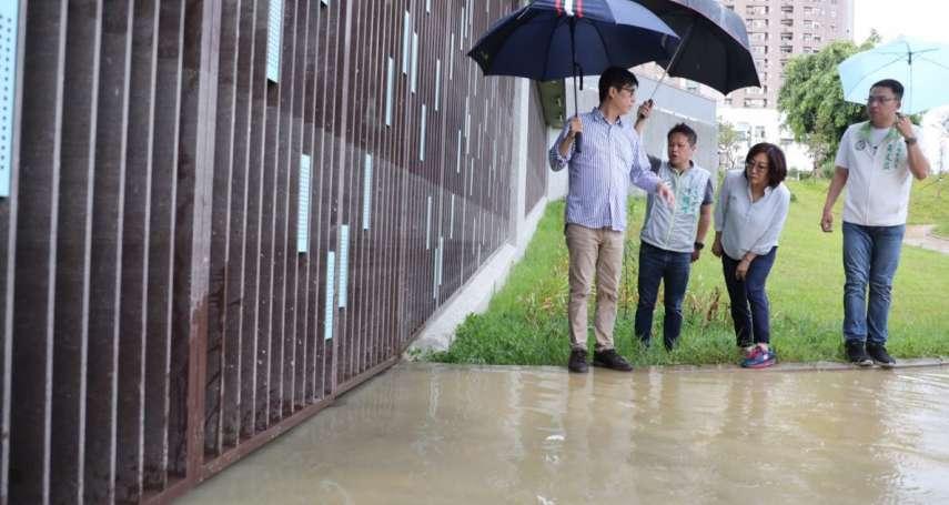 視察十全滯洪池 陳其邁:打造韌性城市因應極端氣候