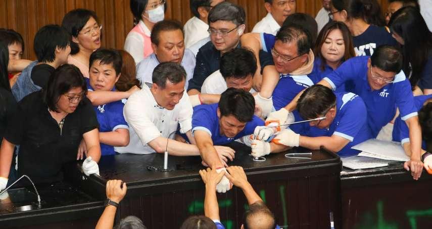 觀點投書:國民黨反對監察人事安排,卻成了笑話?