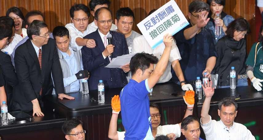 孫慶餘專欄:議會政治該用議會方式抗爭!
