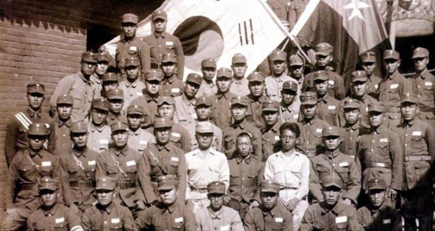 許劍虹觀點:南韓軍隊中的「中華民國派」─解析光復軍的發展脈絡