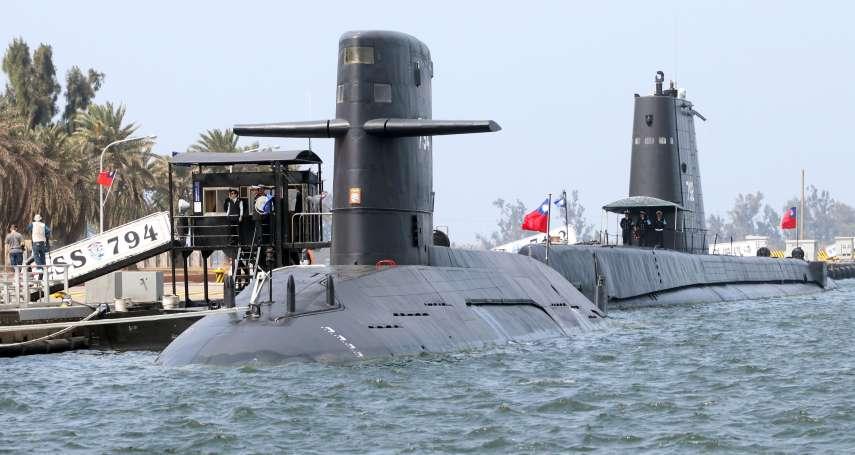 海軍堅稱順利!造艦大國照樣千億打水漂 我國造「拼裝潛艦」專家狂搖頭