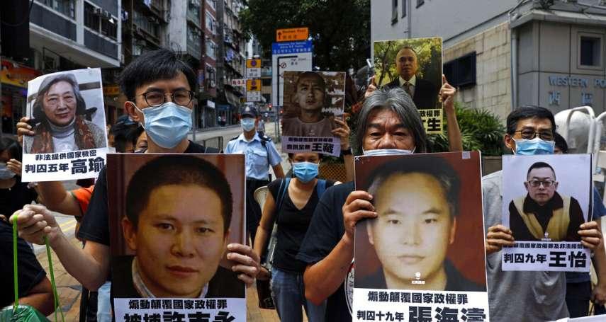 郭飛雄專文:中國民主維權運動有可能在歷史上最終失敗,除非……
