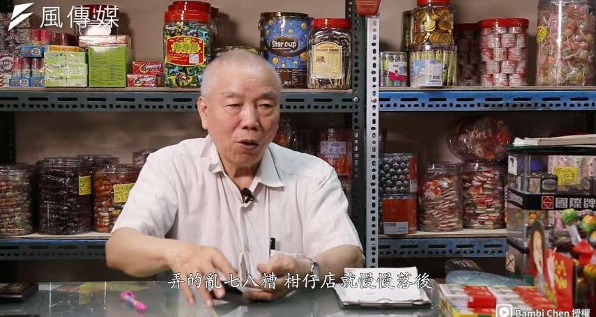 不懼都更經歷多次搬遷,仍堅持經營柑仔店60年!80歲伯伯:只為做自己所愛!【影音】