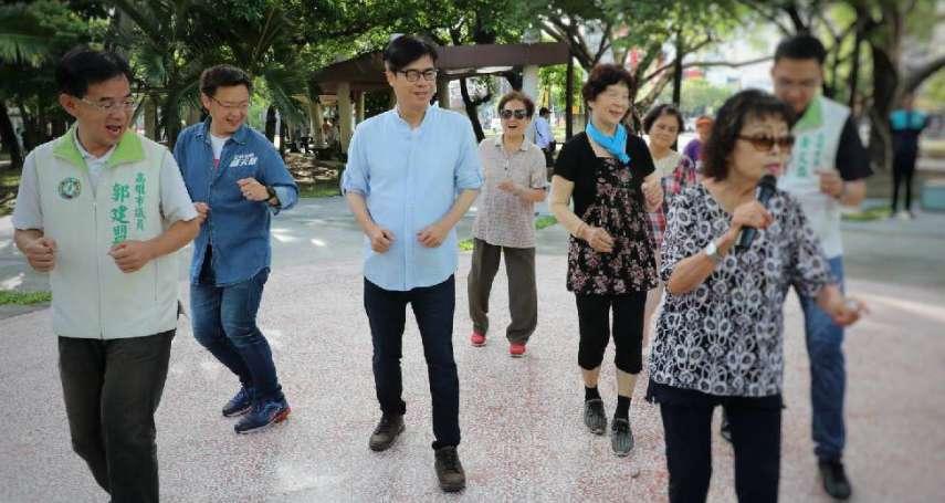 陳其邁清晨公園市場拜票 與市民跳恰恰同歡