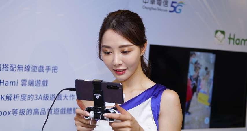 中華電信5G開台啟用 資費599元起、月繳1399元上網吃到飽