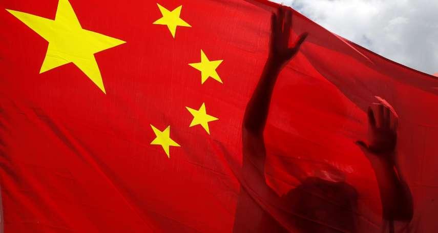 張冬凝觀點:中國人?中國人!