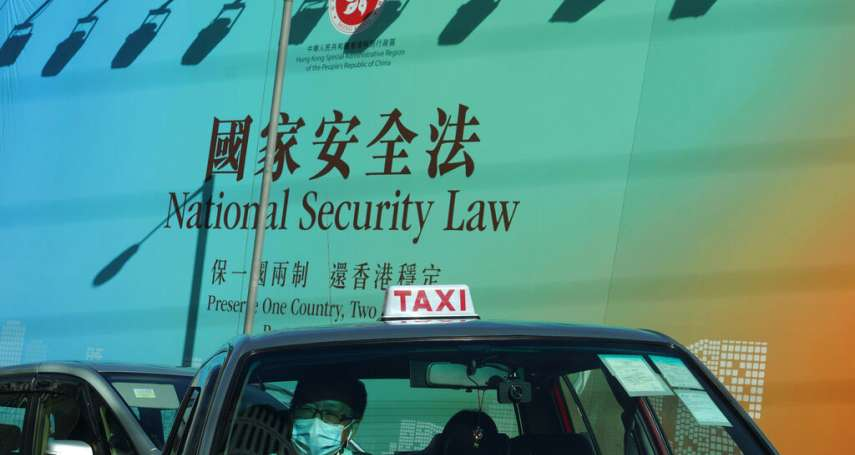傅長壽觀點:《國安法》爭議+港幣聯匯制恐生變