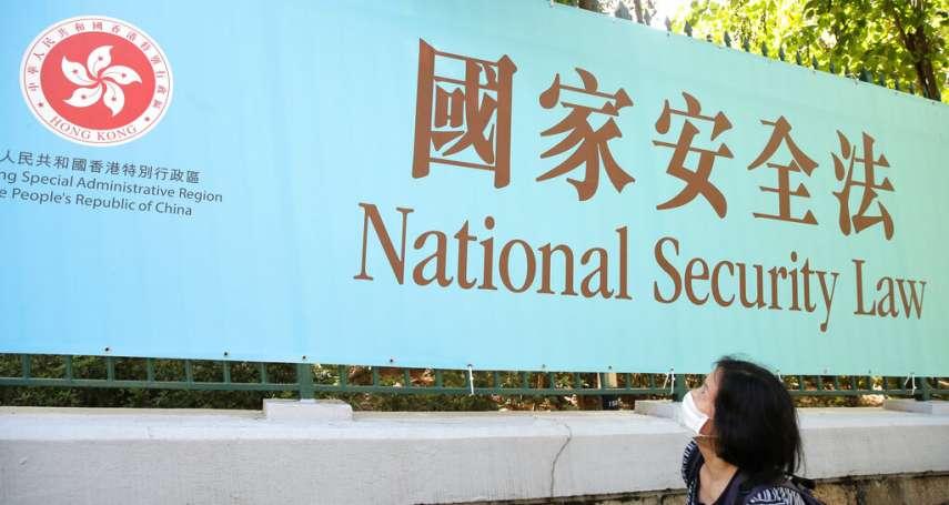 黎蝸藤專欄:封殺傳媒、任用愛國法官、審查教材,國安法把香港中國化