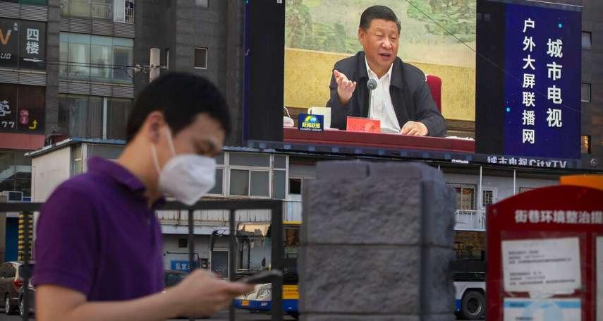 《香港國安法》生效,台灣面臨威脅!紐約時報:中國正在加強台灣人無助感