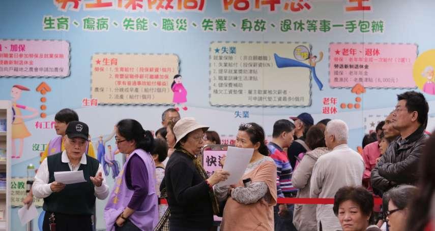 陳錦稷專欄:調營業稅率以補充勞健保財源