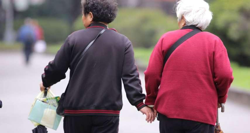 看看這幾個關鍵數字,你對自己的退休金有信心嗎?
